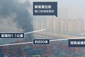 天津不眠夜——8·12滨海新区危化品爆炸