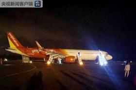 越南一客机降落时出现机械故障 207名乘客全部脱险